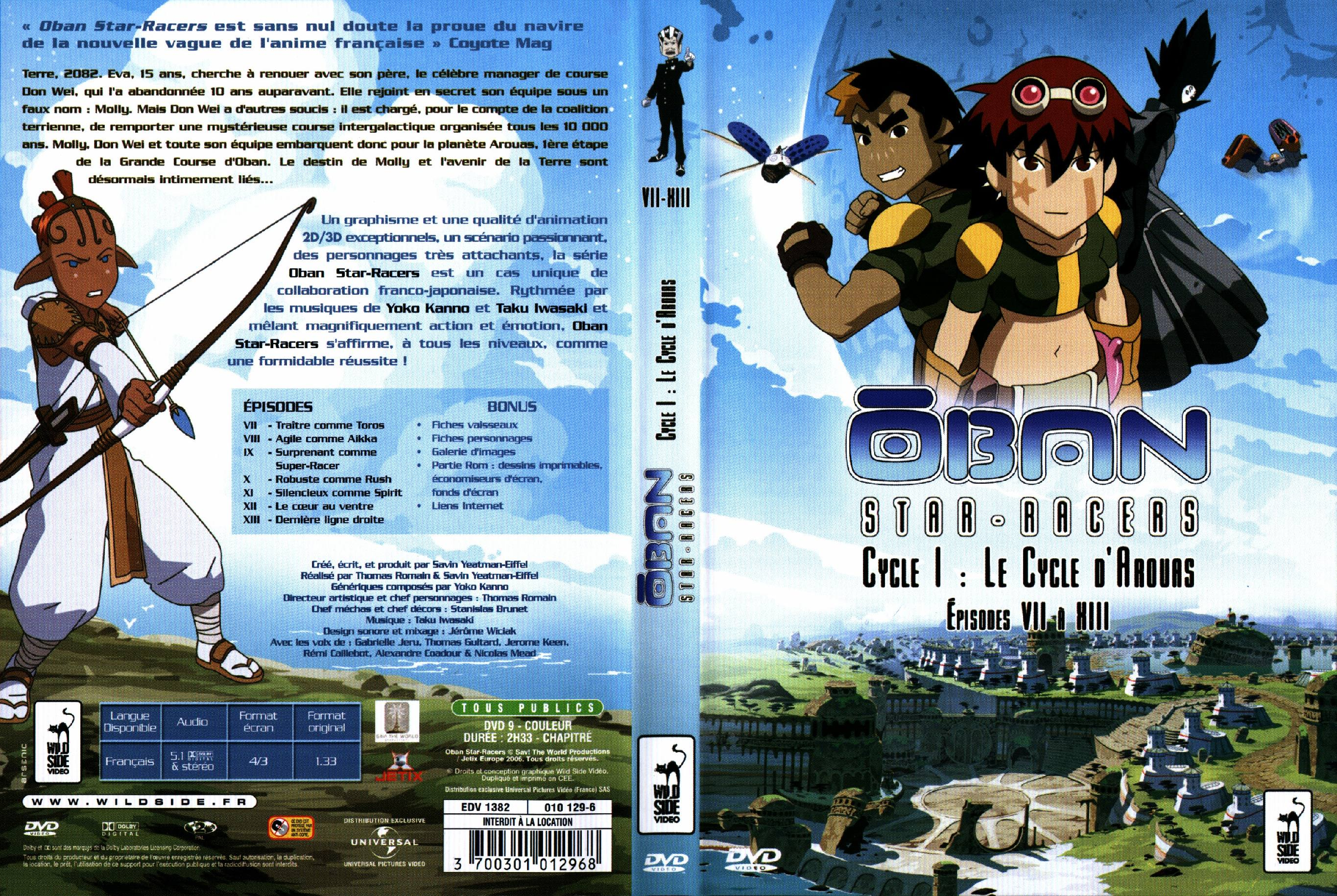 Oban star racers vol 2
